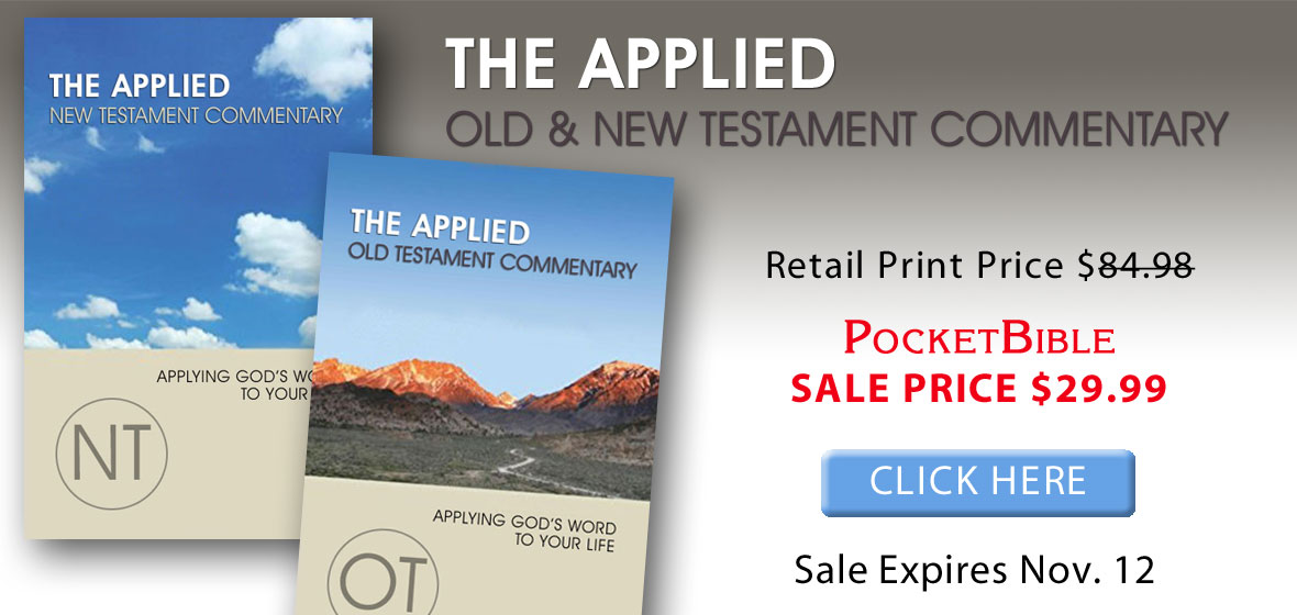 Applied NT Bible Commentary
